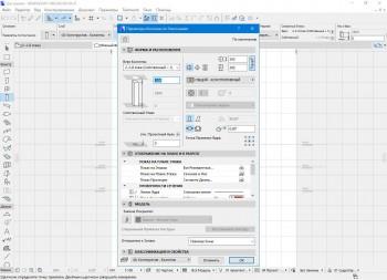 GraphiSoft ArchiCAD 21 Build 5010 (x64) RU