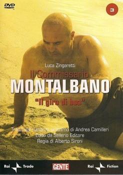 Il Commissario Montalbano - Quinta Stagione [Completa] - (2005) 2 XDVD5 Copia 11 ITA