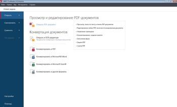 ABBYY FineReader Corporate 14.0.107.232 + Portable (MULTI/RUS/ENG)