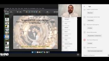 Свадебный фотограф. Успешный бизнес в сезоне (2019) Видеокурс