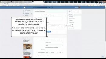 Денежная Киноферма (2017) Видеокурс