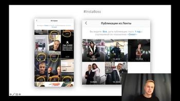 7 шагов, как зарабатывать от 70.000 рублей в месяц с помощью Instagram (2019) Мастер-класс