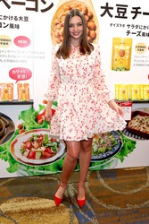 Miranda Kerr - Promoting 'Marukome Co. Ltd' Miso products in Tokyo 1/10/19