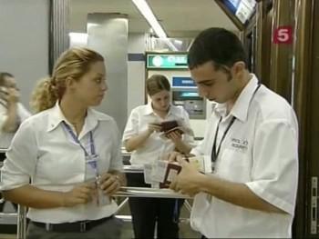 Моссад (2005) SATRip