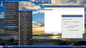 Windows XP Pro SP3 x86 UltimateBox by Zab v.18.10 Final (2018) RUS
