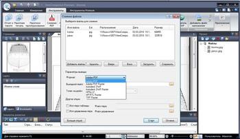 ViewCompanion Premium 11.02 Rus Portable