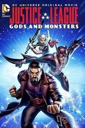 正义联盟:神魔之战 Justice League: Gods and Monsters