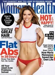 Maria Menounos - Health Magazine January/February 2018