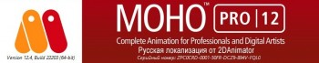 Smith Micro Moho Pro 12.4 Build 22203 (MULTI/ENG + Rus)