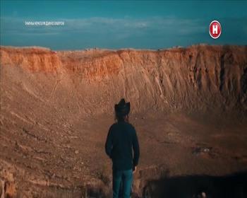 ВВС. Тайны кратера динозавров / ВВС. Secrets Of The Dinosaur Crater (2017) DVB