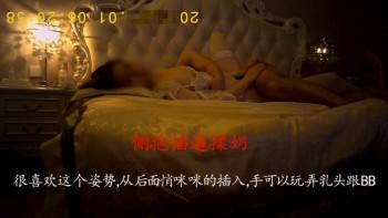 91KK哥 豪华大片第二期-清纯小仙女[3.25GB]