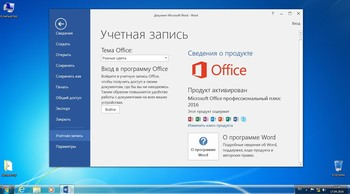 Windows 7 x86/x64 9in1 Update & Office2016 v.27.18 (2018) RUS