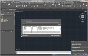 Autodesk AutoCAD Electrical 2018.1.1 (.1.0) RUS/ENG