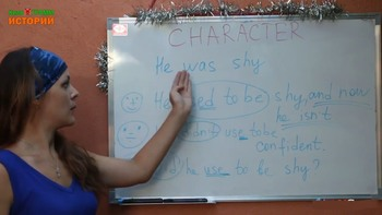 Английский. 1200 слов за 33 урока в историях (2017) Видеокурс