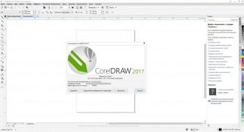 CorelDRAW Graphics Suite 2017 19.1.0.448 (Multi/Eng/Rus) + Content