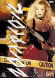 Violation (1996)