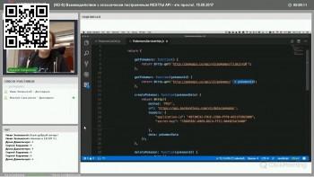 Node, AngularJS и MongoDB: разработка полноценных веб-приложений (2017) Видеокурс