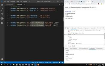 Практический Javascript (2019) Видеокурс