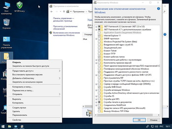 Windows 10 x64 7in1 v.1803 RS4 build 17134.441 by IZUAL v08.12.18 (esd) (2018) RUS/ENG