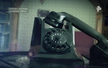 Перевал Дятлова: кровавая тайна (2018) SATRip
