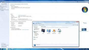 Windows 7 Enterprise SP1 G.M.A. v.16.01.18 x64 (RUS)