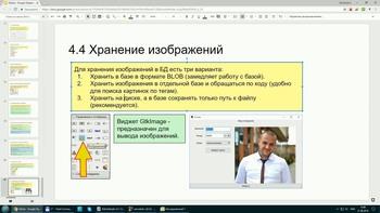 Программирование баз данных на SQLite (Видеокурс)