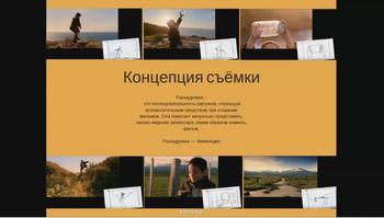 Мастер-класс по обработке фотографии (2018)