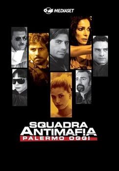 Squadra antimafia Palermo oggi - Stagione 1 (2009) 3xDVD9 COPIA 1:1 ITA