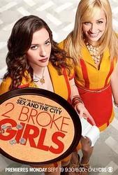 破产姐妹 第一季 2 Broke Girls Season 1
