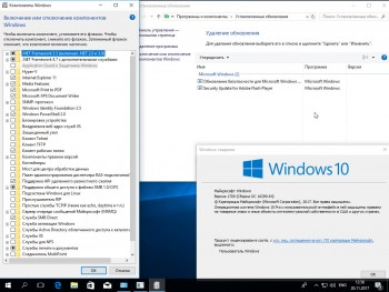 Windows 10 v.1709.16299.64 10in1 by yahooXXX 17.11.2017 (x64) RUS/ENG