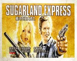 横冲直撞大逃亡 The Sugarland Express影片截图