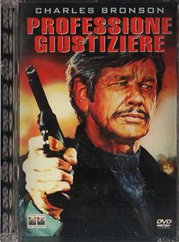 Professione giustiziere (1984) DVD5 COPIA 1:1 ITA MULTI