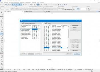 GraphiSoft ArchiCAD 21 Build 5021 (x64) RU