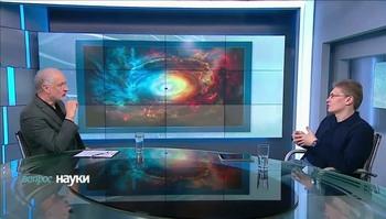Вопрос науки. Первая фотография черной дыры (2019) WEB-DLRip