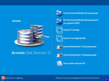 Acronis BootCD/DVD by andwarez 19.02.2019 (x86/x64) RUS