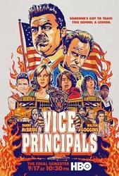 副校长 第二季 Vice Principals Season 2