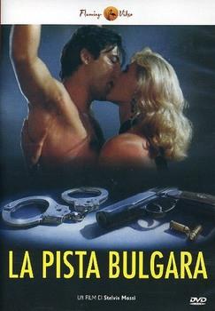 La pista bulgara (1994) DVD5 COPIA 1:1 ITA