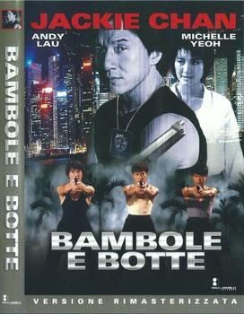 Bambole e botte [Versione rimasterizzata] (1985) DVD5 COPIA 1:1 ITA