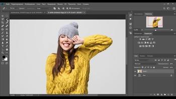 Photoshop за 2 часа (2019) Видеокурс