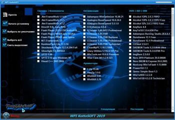 WPI DVD v.05.04.19 by KottoSOFT x86/x64 (2019) RUS - Сборник программ с автоустановкой