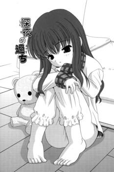 Shinya no Ayamachi [ENG]