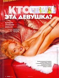 http://thumbs2.imagebam.com/68/19/65/73de6e1049063044.jpg