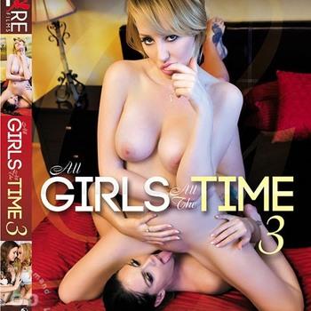 Все девочки все время 3 / All Girls All The Time 3 (2016) HD 720p