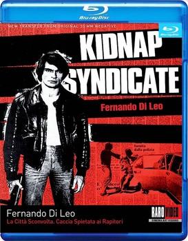 La città sconvolta, caccia spietata ai rapitori (1975) BD-Untouched 1080p VC-1 PCM-AC3 iTA-ENG