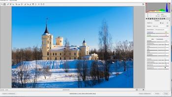 Adobe Camera Raw - Фундамент для обработки (2018) Мастер-класс