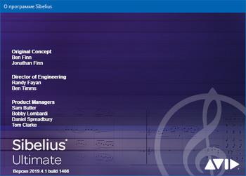 Avid Sibelius Ultimate 2019.4.1 Build 1408 (MULTi/ENG/RUS)