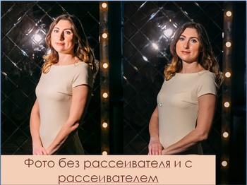 Авторский экспресс-курс по фотосъемке для начинающих фотографов (2018) Видеокурс