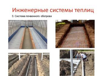 Школа помещика: Земля кормит+Прибыльный питомник (2017) Видеокурс
