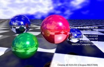 Maxon CINEMA 4D Studio R20.030 (MULTI/RUS/ENG)