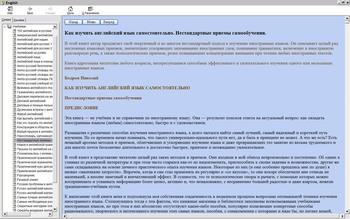 Метод чтения Ильи Франка - Серия параллельных переводов книг в 600 книгах (2018) CHM (En, Ru)